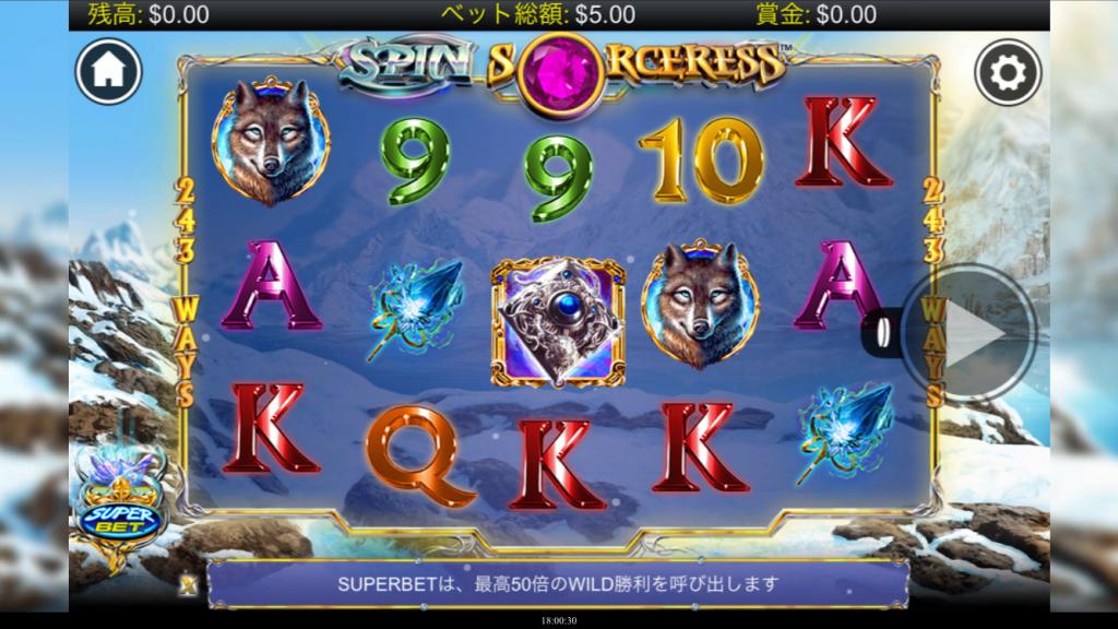 Vera&John(ベラジョンカジノ):ビデオスロット「Spin Sorceress」 iPhoneプレイ画像
