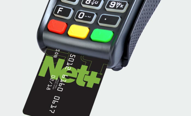 Net+プリペイドカード(プラスチックカード)