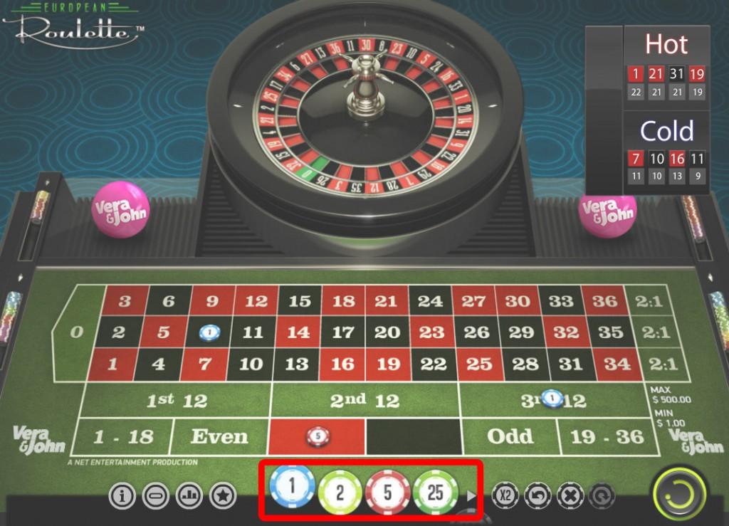 Vera&John(ベラジョンカジノ):ルーレット「European Roulette」