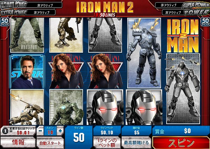 Wild Jungle Casino(ワイルドジャングルカジノ)「IRON MAN 2 50 LINES」