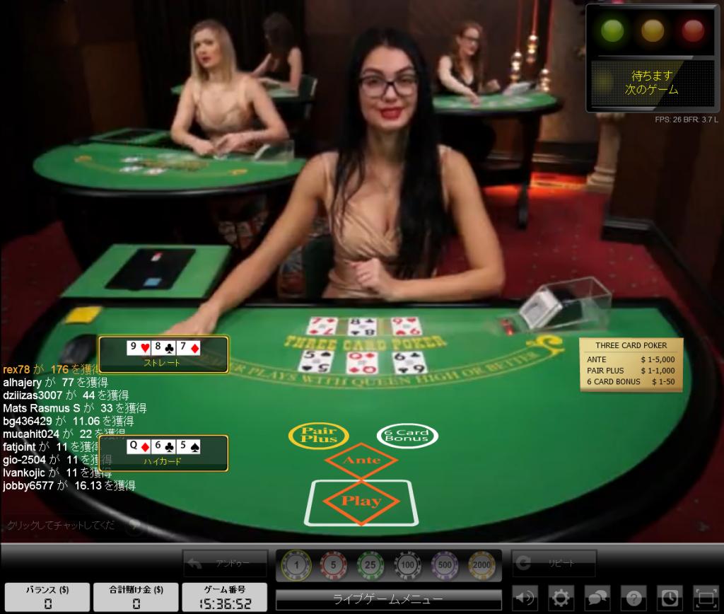 Vera&John(ベラジョンカジノ):3カードポーカー「3 Card Poker(スリー カード ポーカー)」