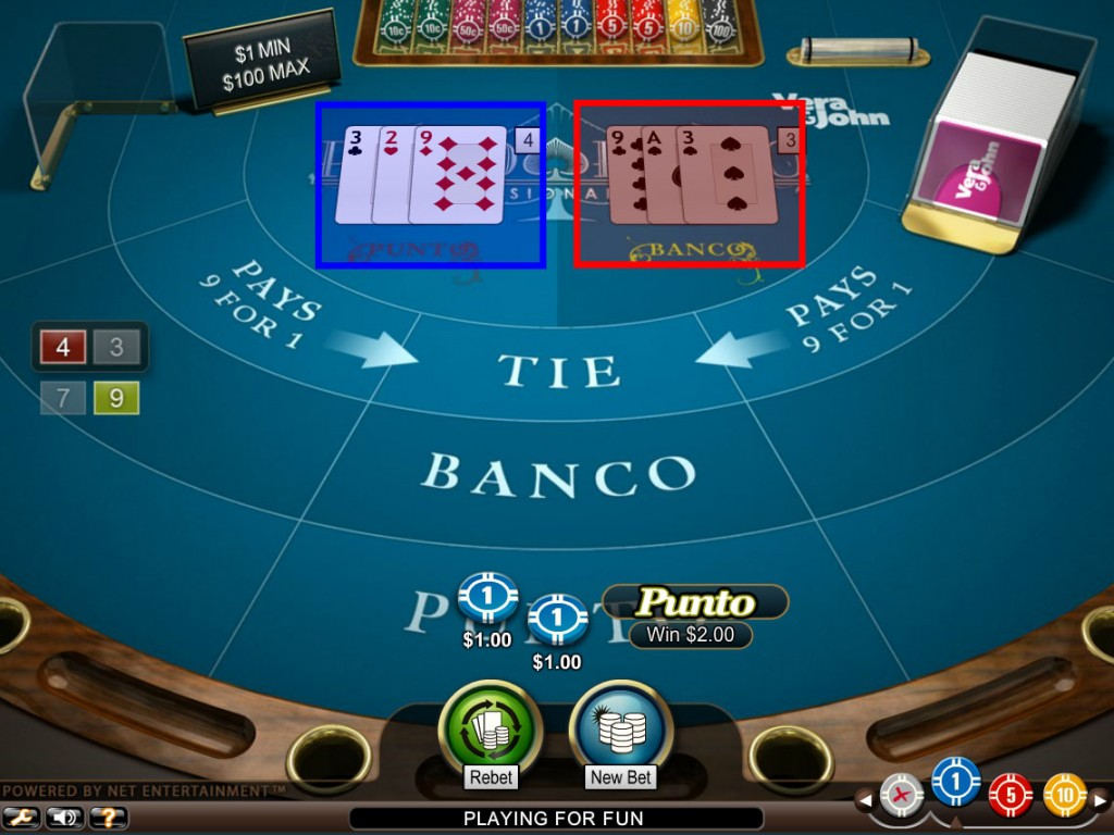 Vera&John(ベラジョンカジノ):プント バンコ「Punto Banco Pro(プント バンコ プロ)」