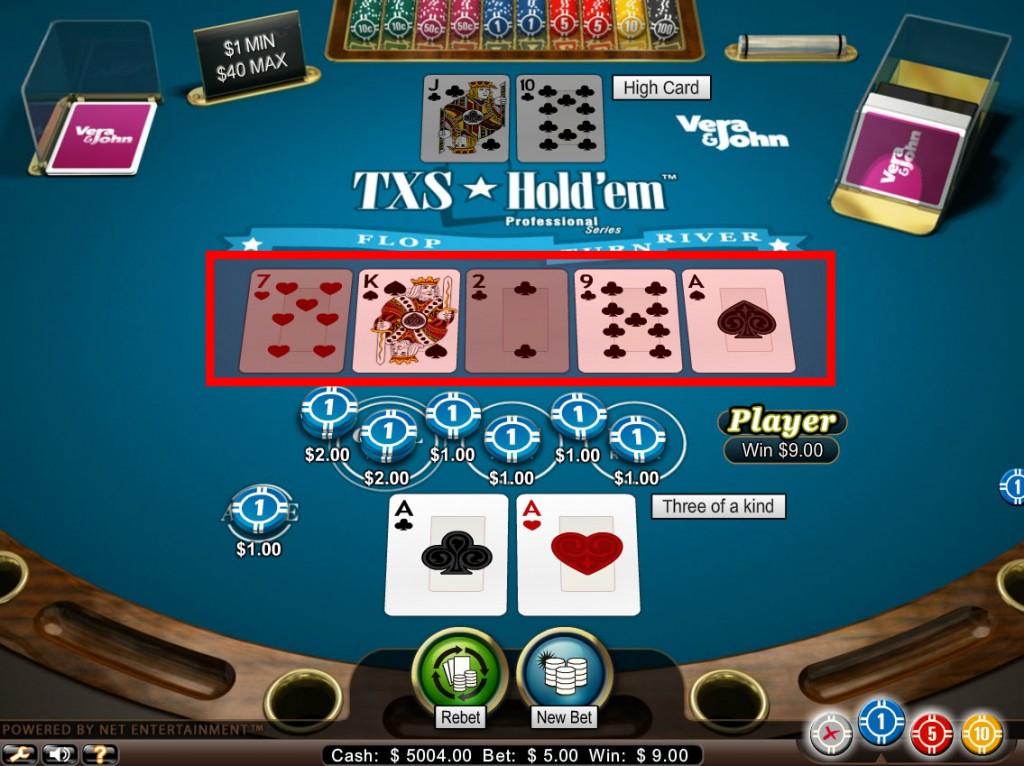 Vera&John(ベラジョンカジノ):テキサスホールデム「Texas Hold'em Pro(テキサス ホールデム プロ)」