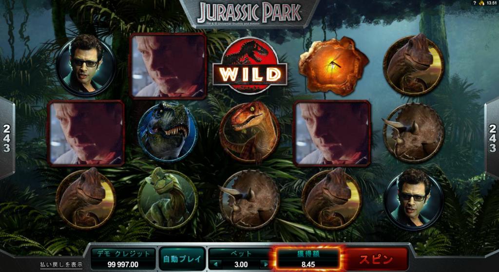 Vera&John(ベラジョンカジノ):ビデオスロット「Jurassic Park(ジュラシック・パーク)」