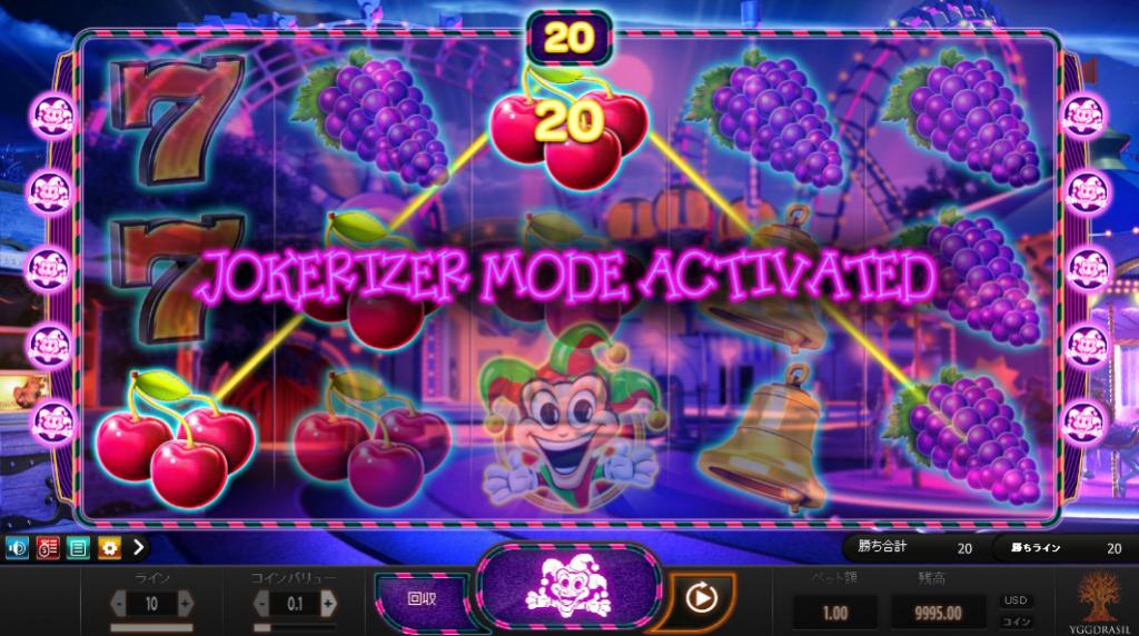 ビデオスロット「Jokerizer(ジョーカー)」