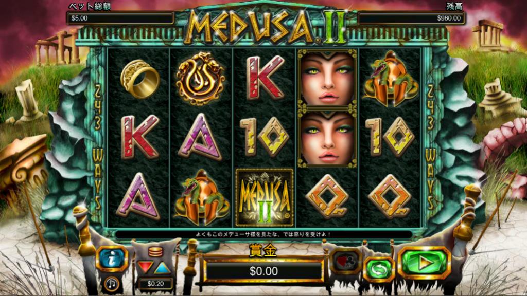 NEXTGEN GAMING:Medusa Ⅱ(メデューサ・ツー)