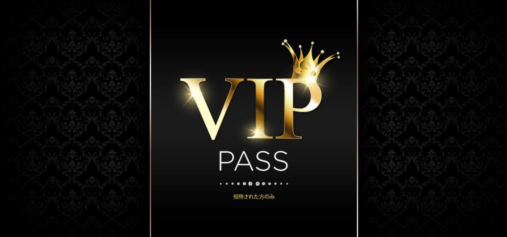 EMPIRE Cacino(エンパイア・カジノ):VIP PASS(ビップ・パス)