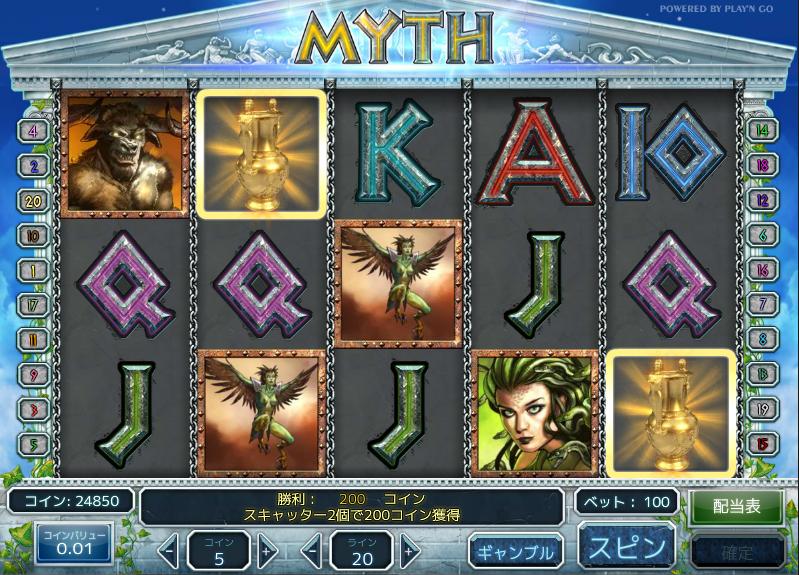 ビデオスロット「MYTH(マイス)」